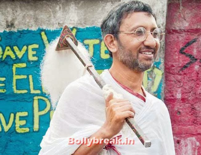Neeraj Kabi in Ship Of Theseus, The Top 10 Bollywood performances of 2013