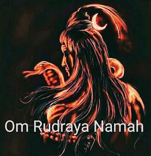 Om Rudraya Namah mantra lyrics