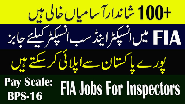 FIA Jobs 2018-19 For Inspectors, Sub Inspectors, 100+ New Posts - Download Application Form