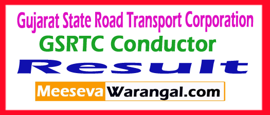 GSRTC Conductor Result 2017