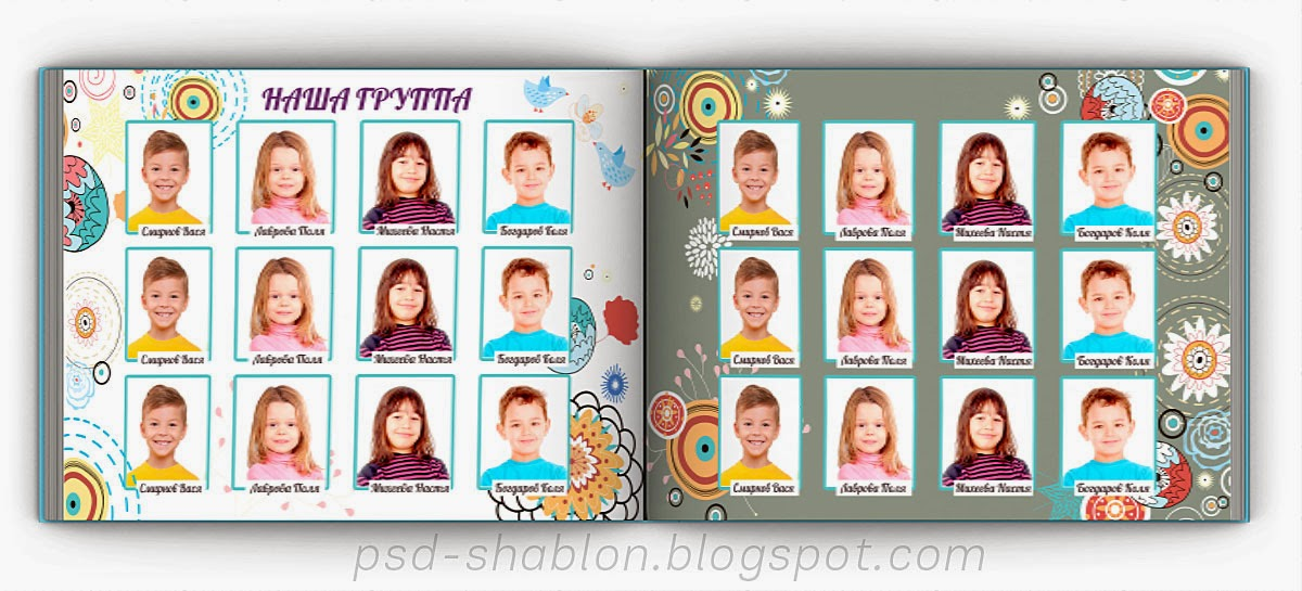 шаблон выпускной фотокниги