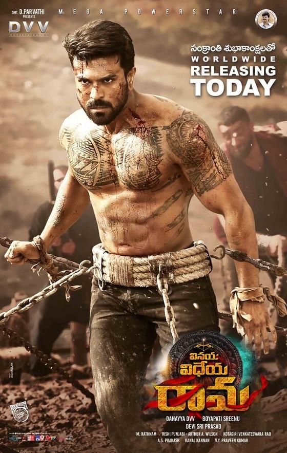 Telugu Movie 2019 Org