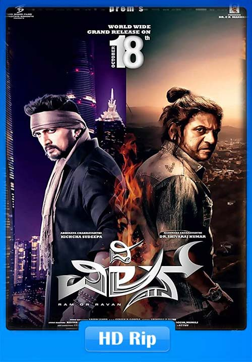 The Villain 2018 Hindi Dual Audio 720p HDRip x264 | 300MB 480p | 100MB HEVC