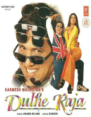 Poster Of Dulhe Raja 1998 Hindi 450MB DVDRip 480p Free Download Watch Online