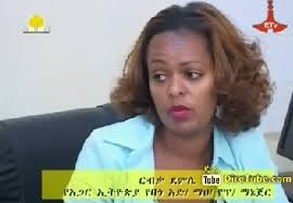Addis tv channel frequency