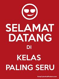 Contoh Poster Kelas