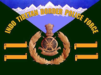 Indo Tibetan Border Police Force, ITBPF, ITBP, Veterinary, Graduation, freejobalert, Sarkari Naukri, Latest Jobs, Force, itbpf logo