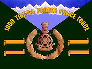 Indo Tibetan Border Police, ITBP, Constable, Force, 10th, freejobalert, Sarkari Naukri, Latest Jobs, itbp logo