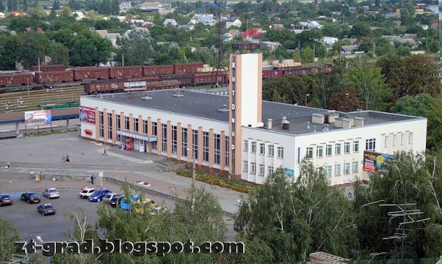 станция Житомир, станція Житомир, поезда из Житомира, железная дорога
