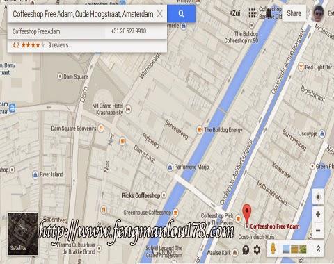 自由亚当咖啡馆地图