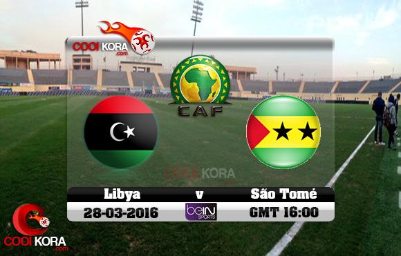 مشاهدة مباراة ليبيا وساوتومي و برينسيب اليوم 28-3-2016 تصفيات كأس أمم أفريقيا