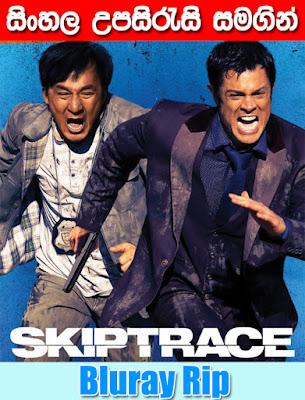 Skiptrace 2016 Watch Online With Sinhala Subtitle