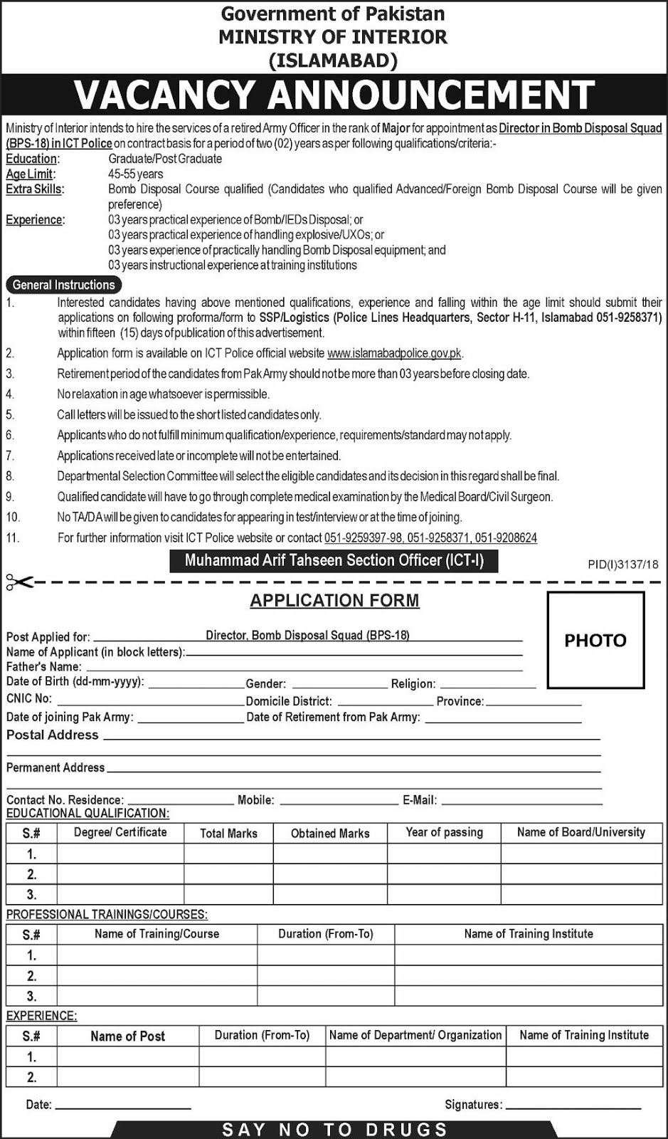 nadra jobs 2018 in islamabad,minister of state for interior shehryar afridi,jobs vacancies for womens in nadra,state minister for interior shehryar afridi,jobs in fia 2018 pakistan federal investigation,interior ministry,ministry of interior,current jobs in fia,interior minister shehryar afridi,interior minister,ministry of interior pakistan contact number,interior minister shehryar khan afridi