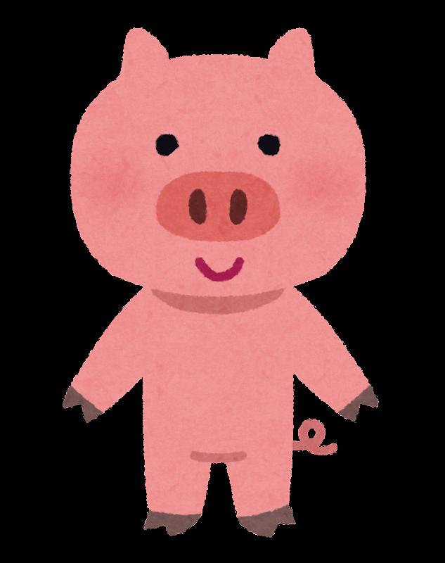 豚のキャラクター | かわいいフリー素材集 いらすとや