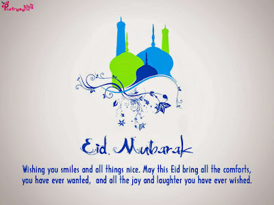 eid mubarak beautiful wish cards, message and blessing quotes 41