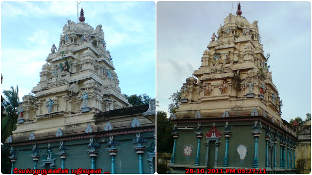 Tiruvila Nagar Vishnu Temple