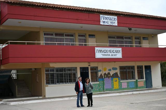 Παναγιώτης Σκούφης: Ενισχύσαμε και στηρίξαμε τη λειτουργία του Γυμνασίου Νέας Κίου με συντονισμένες ενέργειες