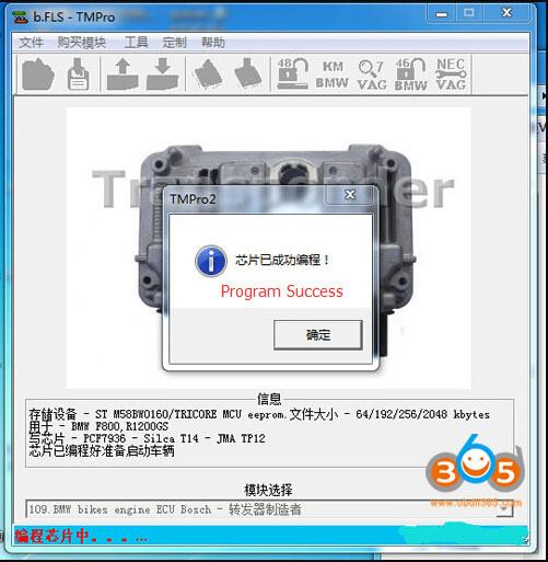 bmw-motor-hp4-akl-tmpro2-7