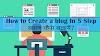 How to Create a Blog in Hindi (ब्लॉग कैसे बनायें)