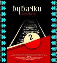 Bubachki (Bugs) Bichos