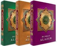 Judul : MUSHAF ALAZIM - AL-QUR'AN TAJWID