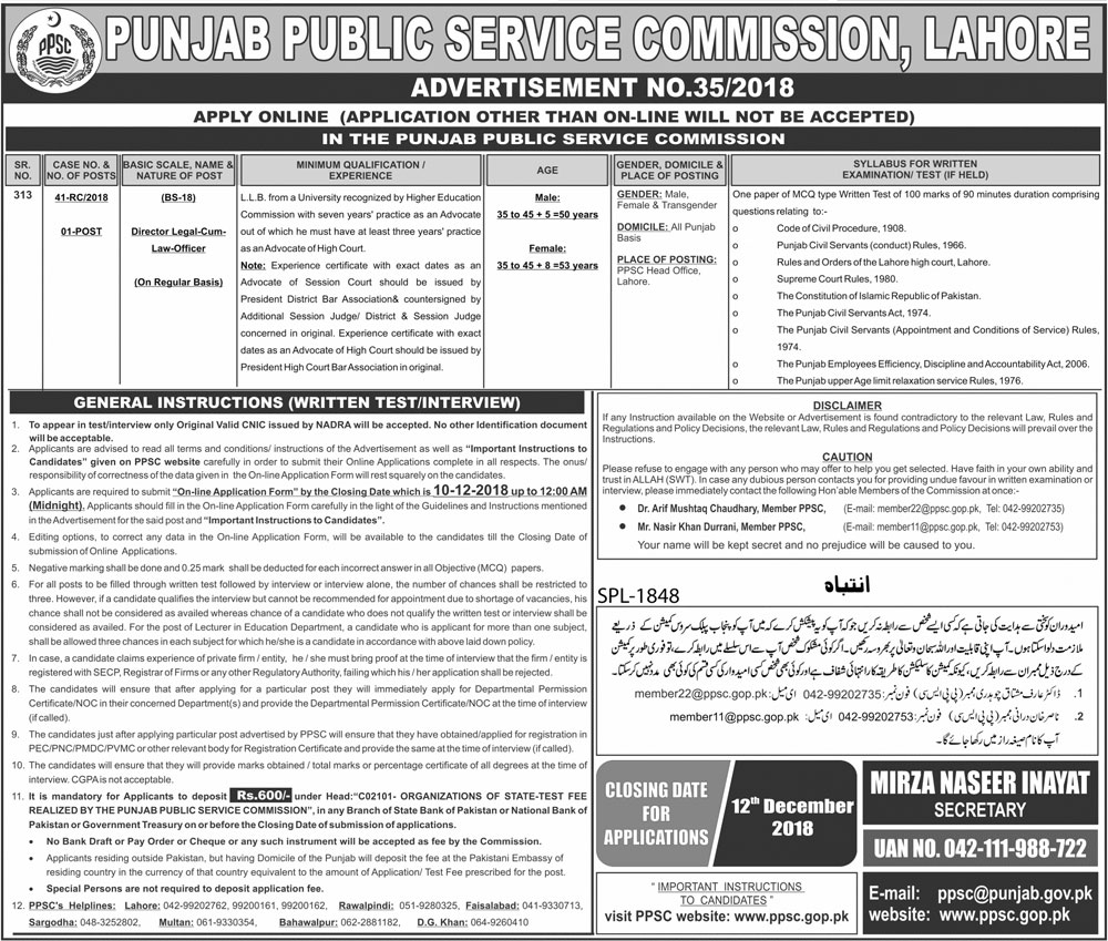Latest Vacancies Announced in PPSC.GOP.PK PunjabPublic Service Commission PPSC 25 November 2018 - Naya Pakistan