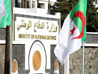 Algerian Ministry of Defense: The army arrests dangerous terrorists on the border with Mali