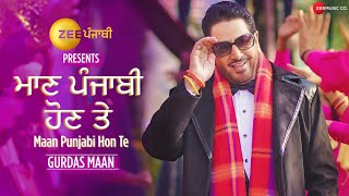 Maan Punjabi Hon Te Lyrics Hindi