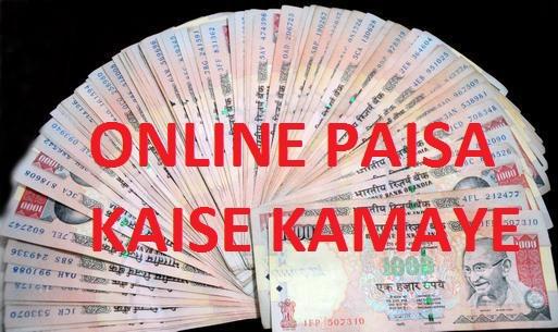 Satta Matka Chodo Online Paisa Kamao