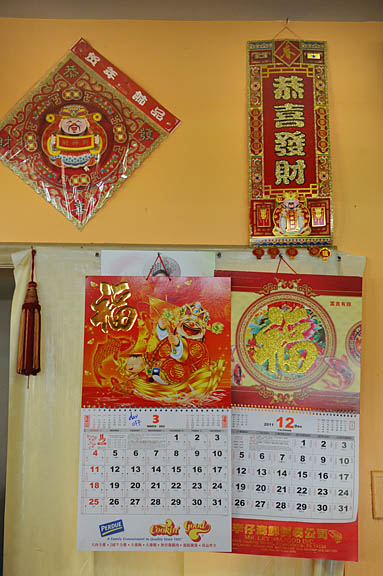 Chen S Ho Ho Chinese Kitchen Menu