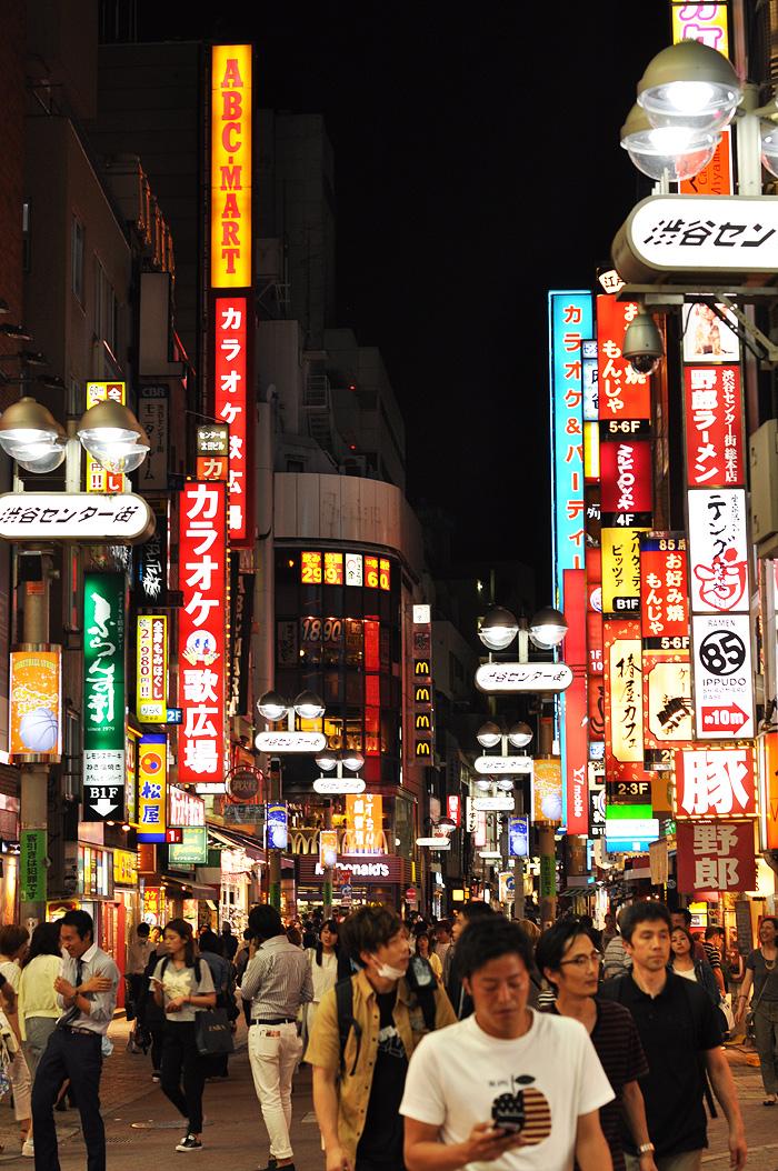 Japońskie sushi Ecco Travel