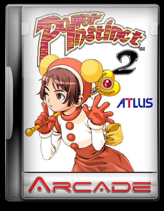 Power Instinct 2 (Arcade)