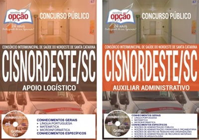 Apostila Concurso Cisnordente 2017