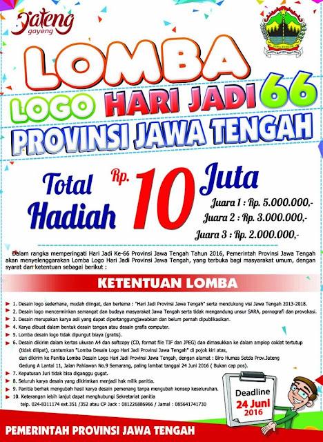 Event: Jawa Tengah | 24 Juni 2016 | Ikuti Lomba Logo Hari Jadi ke -66 Provinsi Jawa Tengah dengan total hadiah Rp 10 Juta