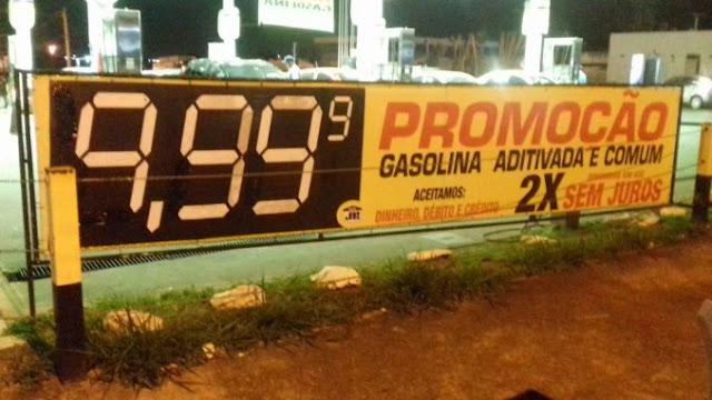 Preço da gasolina sobe mais 2,25% nas refinarias da Petrobras