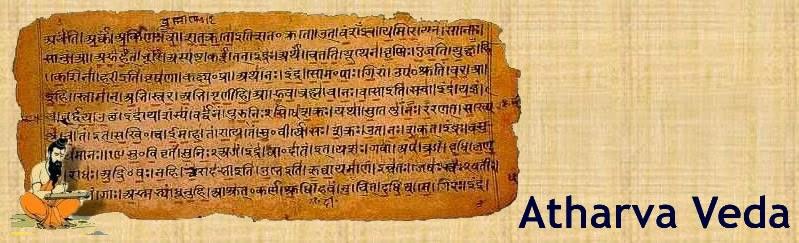 Atharva Veda - THE HINDU PORTAL