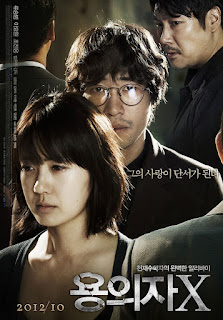 Perfect Number (2012) เพอร์เฟค นัมเบอร์ (ซับไทย)