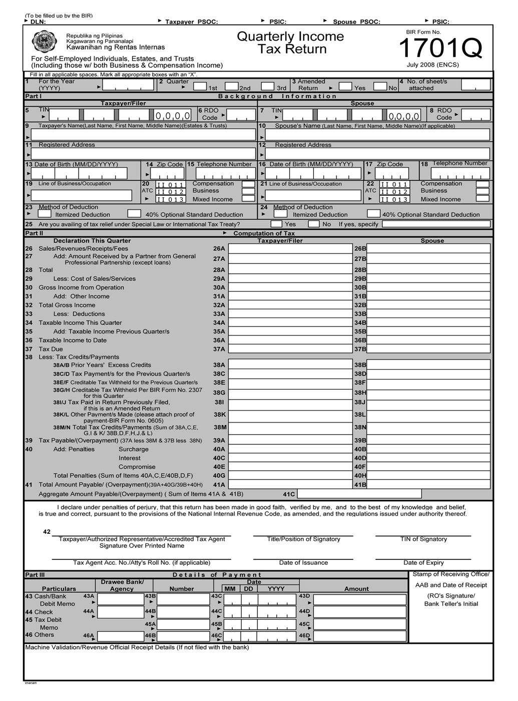 sample itr form Trusts with the preparation of the annual income tax return (itr)  form, you  must re-file your itr using the new income tax form  (of if you have it here)  me samples of how the attachments for form 1701 would look like.