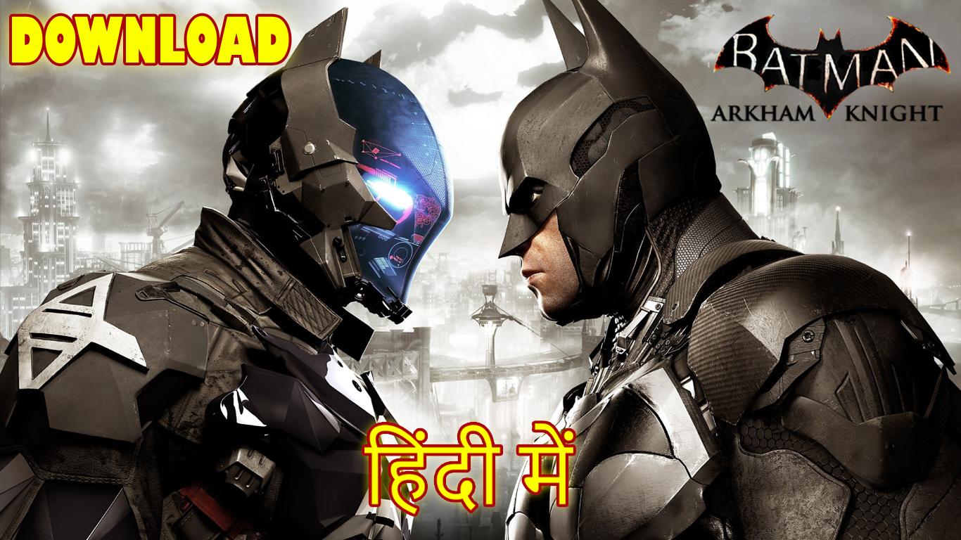 batman arkham city download pc free full game
