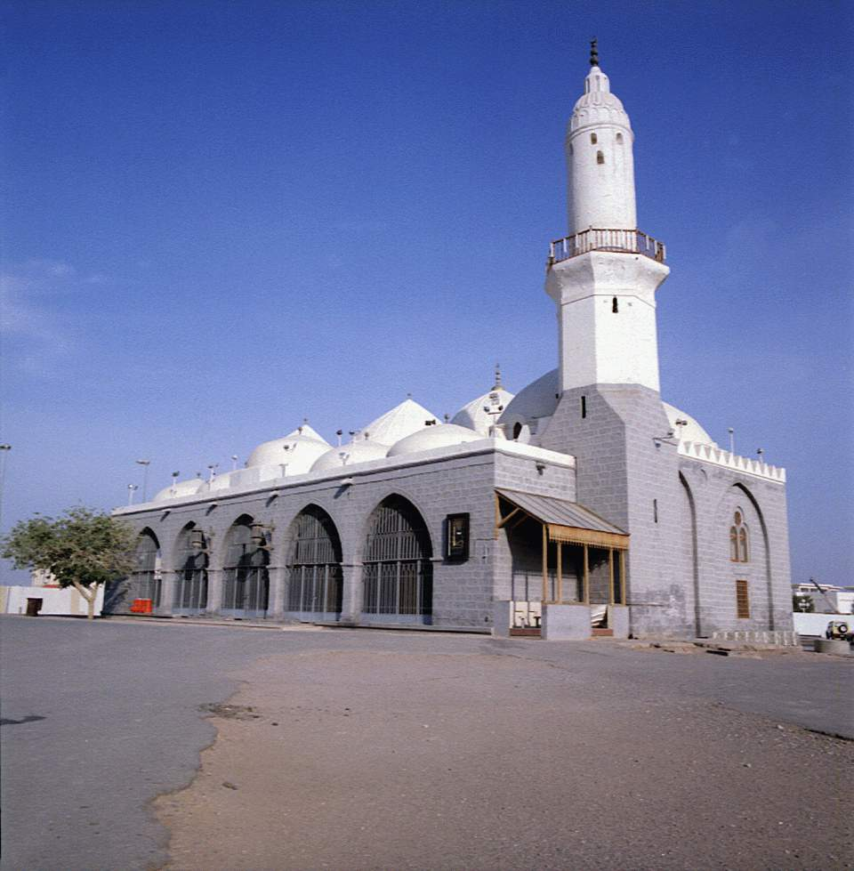 Hamara Peace Islam