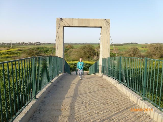גשר - נחל שורק -גבעת הרקפות