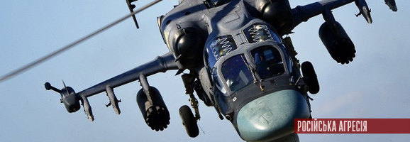 Українські катери обстрілювали ракетами з Су-30 і КА-52