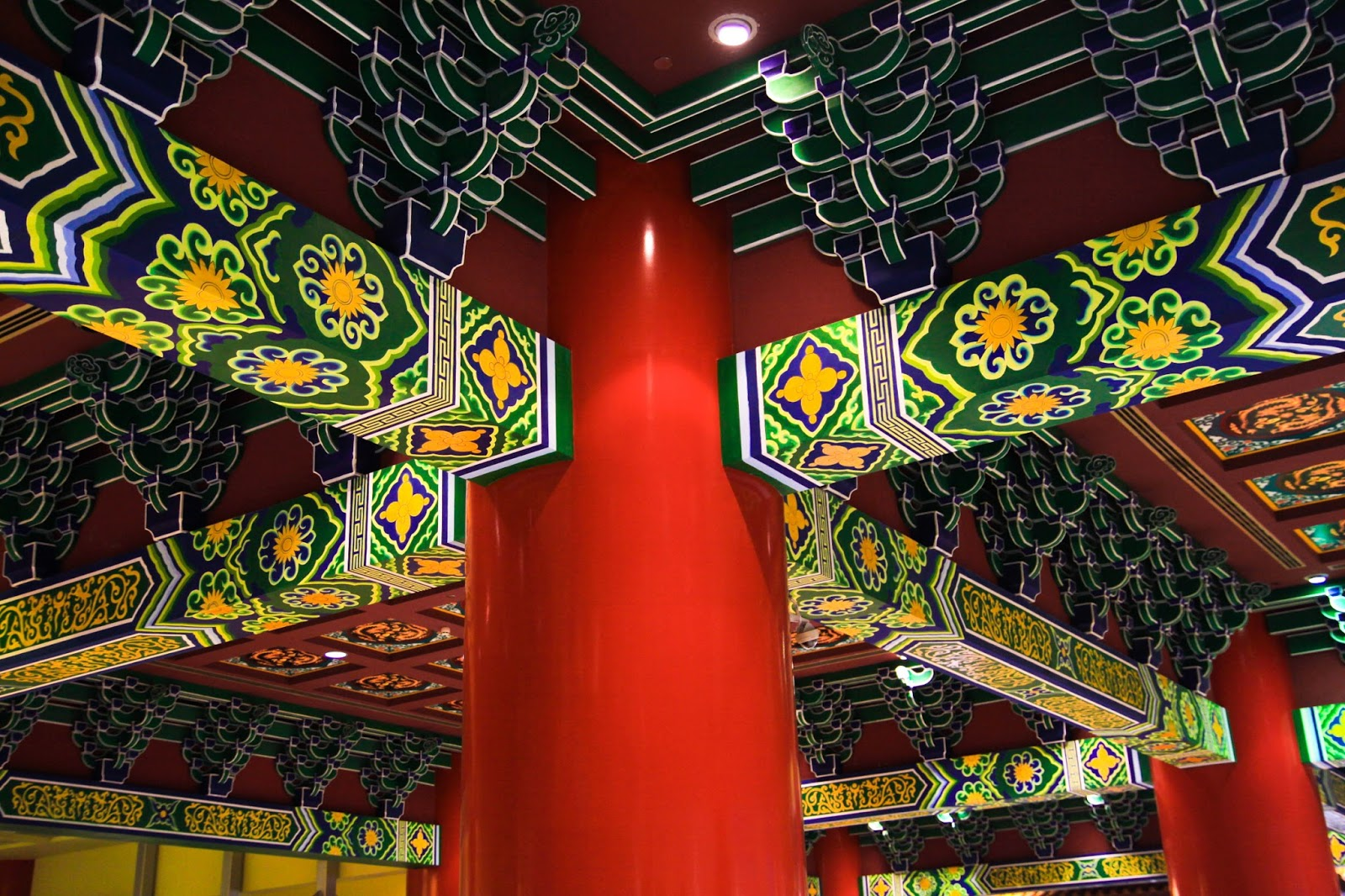 IBN BATTUTA China Court