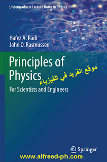Principles of physics  For scientists and Engineers pdf
