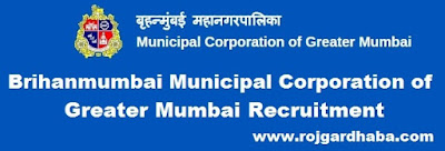 bmc-brihan-mumbai-municipal-corporation-jobs