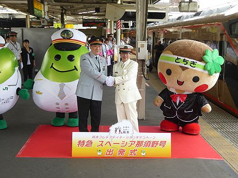 宇都宮線 特急 スペーシア那須野 那須塩原行き 100系106F(2017.6運行)