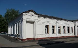Дубно. Коледж Рівненського гуманітарного університету