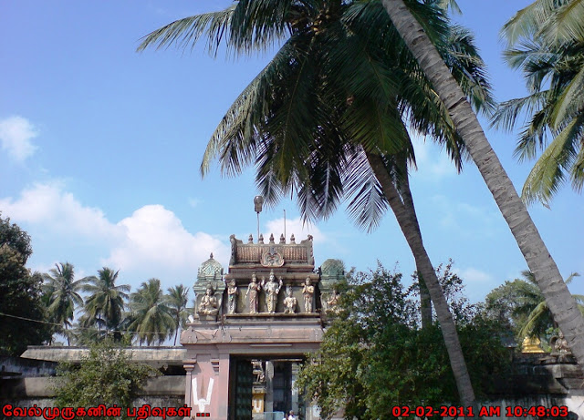 Saranarayana Perumal Thiruvadigai