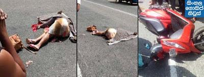 Women Killed In bike accident in Balavinna - Photos