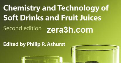 كتاب تكنولوجيا الصناعات الغذائية ( كلية زراعة جامعة القاهرة )